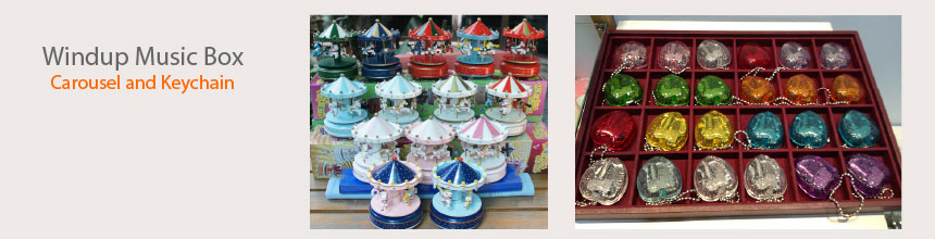 carousel and keychain